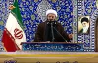 قدردانی امام جمعه موقت ساری از تشییع با شکوه شهدای غواص