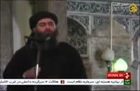 موانع تسلط داعش بر عراق