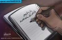 سالگرد مرتضی پاشایی،موزیک ویدیو(نامه) از ایمان ایراهیمی
