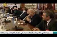 لکه ننگی در دامان مجلس و وزارت خارجه