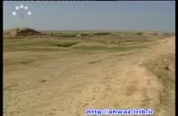 استان خوزستان چغار زنبیل