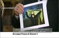 پاسخ ریس جمهور در مورد کشف حجاب به خبرنگار فرانسوی