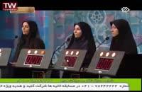 یه مسابقه پر سوتی و پر از نخبه از شبکه دو