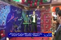 محمود ایرانی - کسب محار