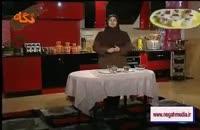 آموزش شیرینی باسلوق
