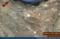 دریاچه نمک سمنان