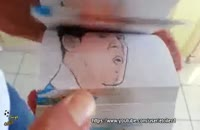 انیمیشن کاغذی مسی