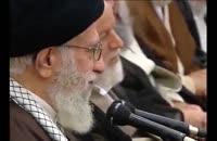 امام خامنه ای | گرامیداشت شهدای پیشمرگان مسلمان کرد | فدایی دو ارباب