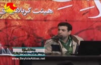 صدام به حرف امام عمل کرد!