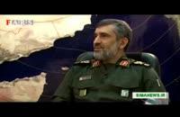 فیلم پرواز آر کیو 170 ایرانی