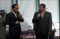 شادترین و باحال ترین کل کل حسن ریوندی و محمود شهریاری