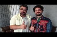 گپ موج با عضو گروه بنیامین بهادری - آرش سعیدی ۲