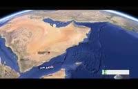 امنیت های نظامی دریایی ایران در خلیج عدن [فدایی دو ارباب]