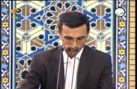 تلاوت آقای سید عباس هاشمی