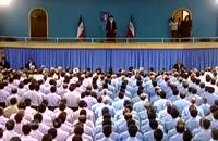 اجرای سرود جمهوری اسلامی ایران در حضور امام خامنه ای [فدایی دو ارباب]