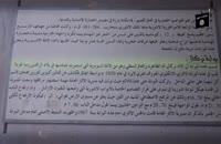 جنایت فرهنگی داعش در موزه موصل