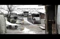 موزیک ویدیو بنیامین بهادری به نام چند متر مکعب عشق