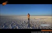 دریاچه نمک قم یا همان دریاچه نمک مسیله (انگلیسی)