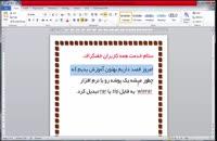 آموزش قراردادن پسورد و کامنت روی فایل های زیپ در وینرار
