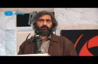 سخنرانی وحید جلیلی در اختتامیه عمار