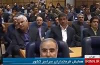 روحانی: دولت تدبیر و امید، دولتی انتقاد پذیر است!