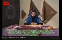 کلیپ آموزش خانه داری : ربان دوزی