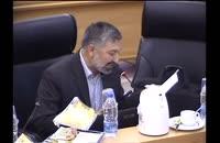 نطق پیش از دستور مهندس محمد حق نگر جلسه شورای شهر شیراز