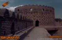اماکن تاریخی ارگ کریم خانی