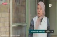 خط آزاد - خیانت و روابط مثلثی، مهمان خانه های ایرانی