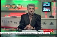 کارلوس کی روش در ایران ماندنی شد