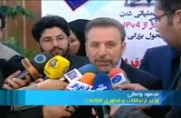 فیلترینگ هوشمند در ایران اجرایی می شود