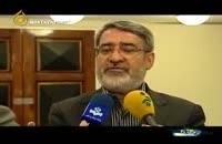 هماهنگی رسانه های ضدانقلاب و روزنامه های داخلی برای حمله به فریضه الهی