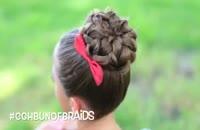 مدل مو گوجه ای بالا سر با بافت