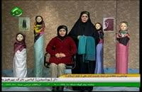 آموزش بستن یک مدل شال در بخش هنری برنامه خانه مهر از شبکه دنا