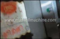 دستگاه بسته بندی نان صنایع مسائلی