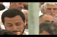 yahya jahangiri یحیی جهانگیری دعای عرفه حج در سرزمین عرفات پخش از سیما با صدای میثم مطیعی