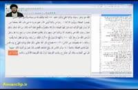 امامت حضرت علی (ع) به تصریح قرآن
