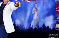 تیزر کنسرت خنده حسن ریوندی تالار بزرگ کشور - 22 مرداد94