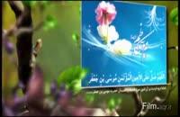 صلوات خاصه حضرت امام موسی کاظم (علیه السّلام) [فدایی دو ارباب]