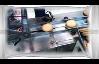 دستگاه بسته بندی کلوچه| بسته بندی کیک| بسته بندی بیسکوییت