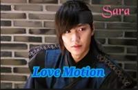 آهنگ زیبای Love Motion