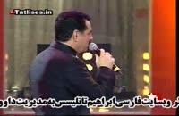 دانلود اجرای زنده Usta ابراهیم تاتلیس