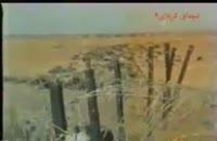تصاویر پخش شده از تلویزیون عراق پس ازعملیات کربلای چهار