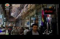 صدای مسگری در بازار تهران