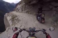 موتورسواری در خطرناک ترین جاده جهان
