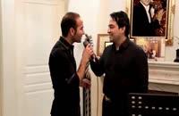 سیاوش قمیشی و معین ورژن ایرانی - تقلید صدای باحال