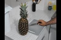کلیپ آموزش آشپزی : آموزش برش زدن آناناس