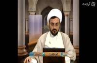 آیا شیعیان ائمه علیهم السلام را می پرستند؟