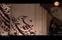 دو تار و آواز : مرتضی گودرزی
