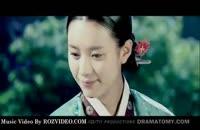 موزیک ویدیو احساسی دونگ یی ( محسن یگانه )